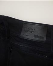 Bukse fra G-sta..