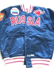 Bosco Sport Rus..